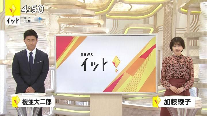 2020年09月30日加藤綾子の画像10枚目