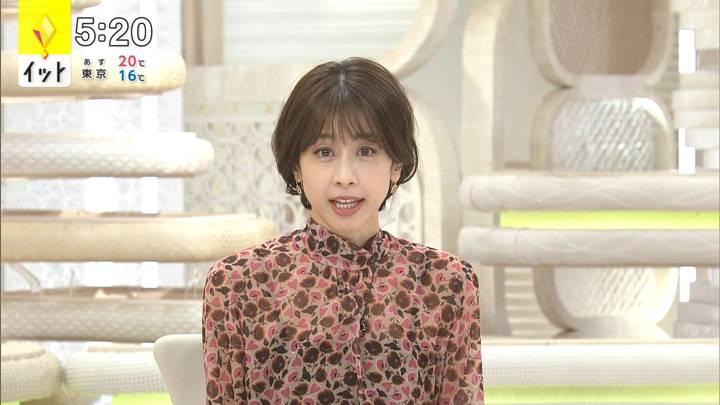 2020年09月30日加藤綾子の画像11枚目