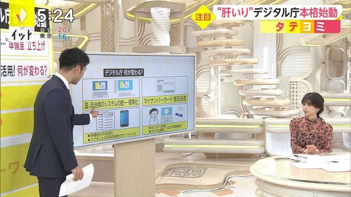 2020年09月30日加藤綾子の画像13枚目