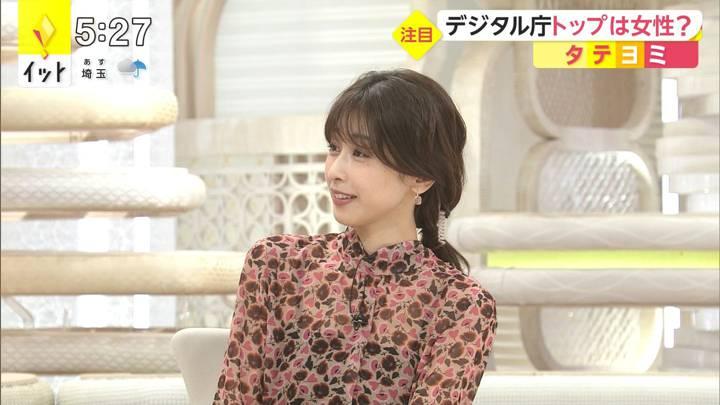 2020年09月30日加藤綾子の画像14枚目