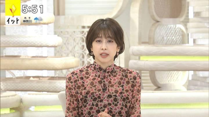 2020年09月30日加藤綾子の画像17枚目