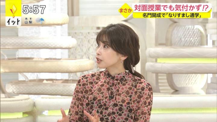 2020年09月30日加藤綾子の画像18枚目