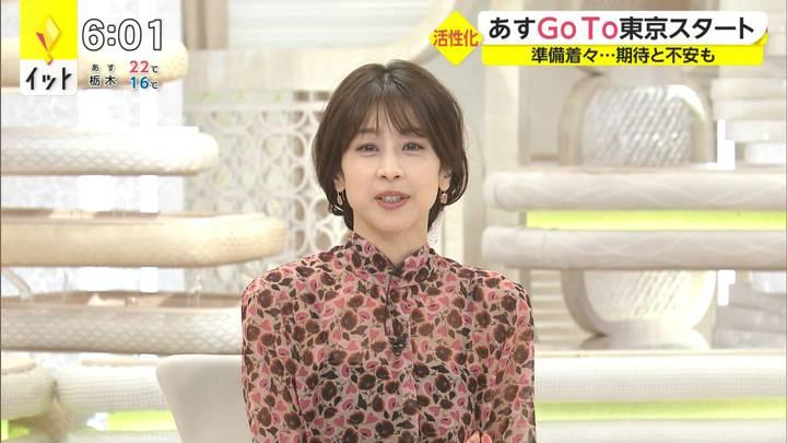 2020年09月30日加藤綾子の画像19枚目