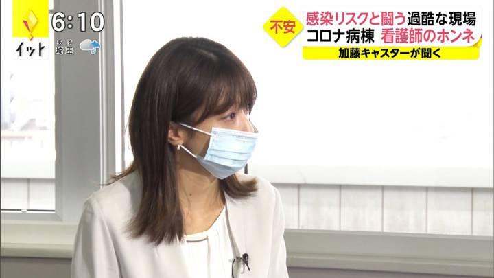 2020年09月30日加藤綾子の画像20枚目