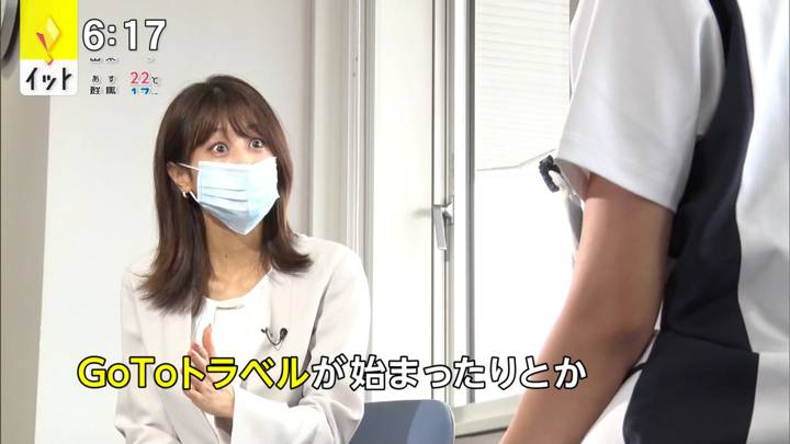 2020年09月30日加藤綾子の画像22枚目