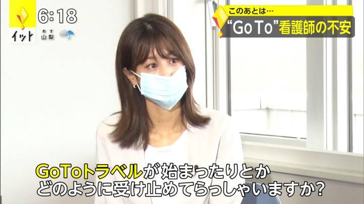 2020年09月30日加藤綾子の画像23枚目
