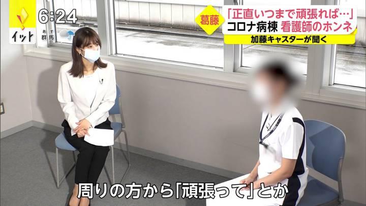 2020年09月30日加藤綾子の画像24枚目