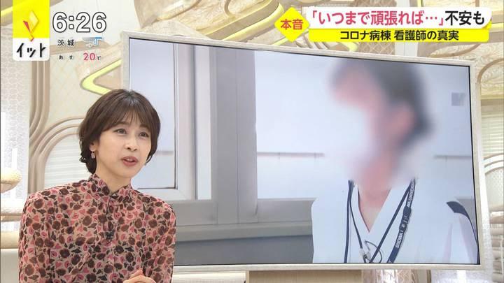 2020年09月30日加藤綾子の画像26枚目