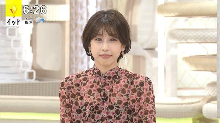 2020年09月30日加藤綾子の画像27枚目