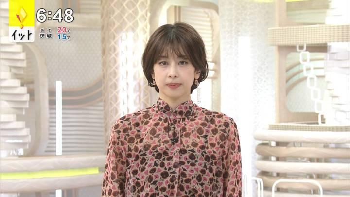 2020年09月30日加藤綾子の画像28枚目