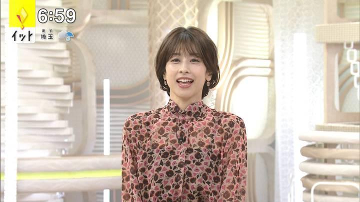 2020年09月30日加藤綾子の画像29枚目