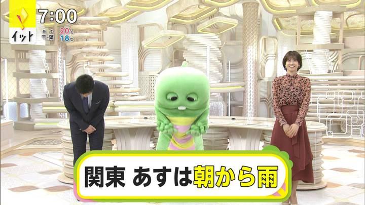2020年09月30日加藤綾子の画像30枚目