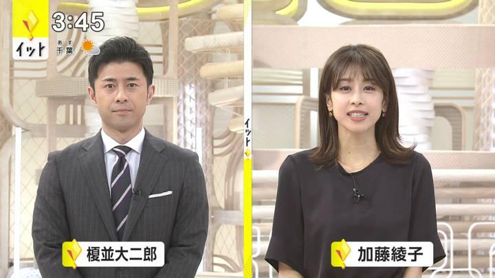 2020年10月02日加藤綾子の画像01枚目
