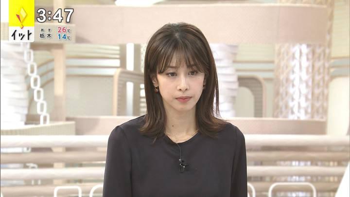 2020年10月02日加藤綾子の画像02枚目