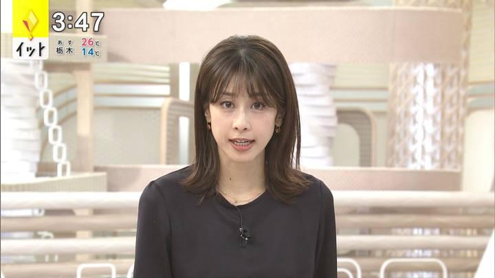 2020年10月02日加藤綾子の画像03枚目