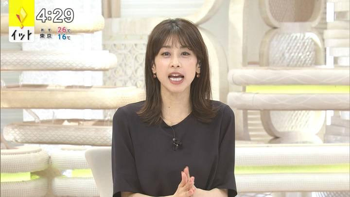2020年10月02日加藤綾子の画像06枚目