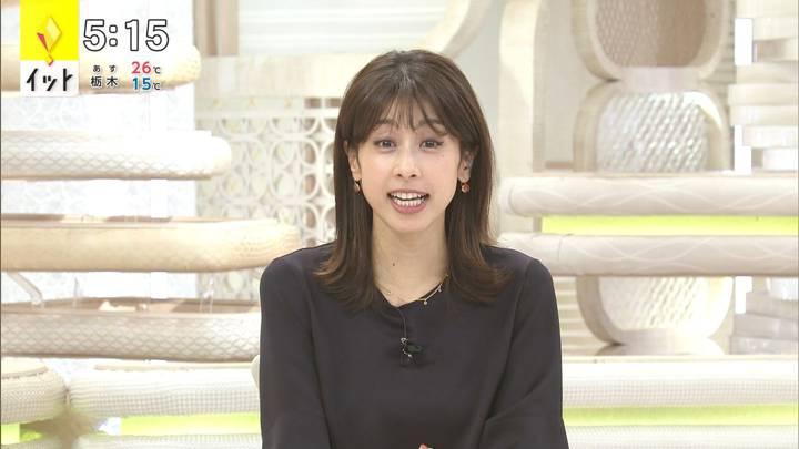 2020年10月02日加藤綾子の画像09枚目