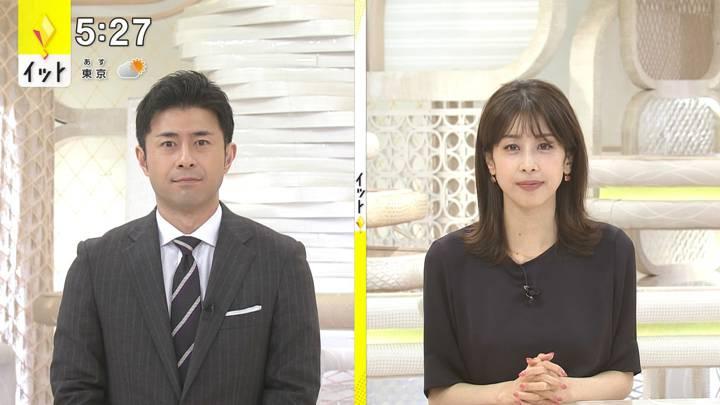 2020年10月02日加藤綾子の画像11枚目