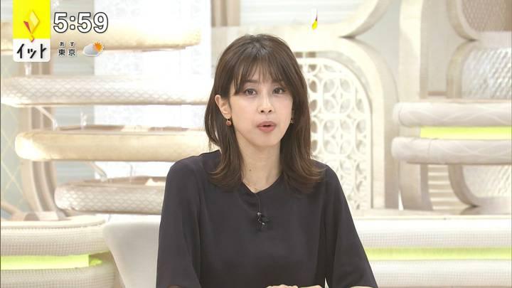 2020年10月02日加藤綾子の画像12枚目