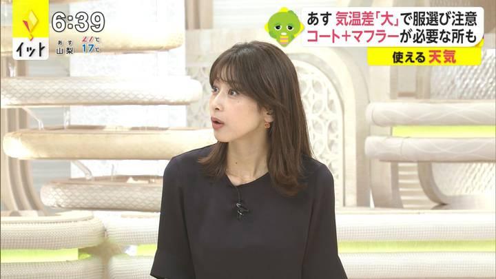 2020年10月02日加藤綾子の画像13枚目