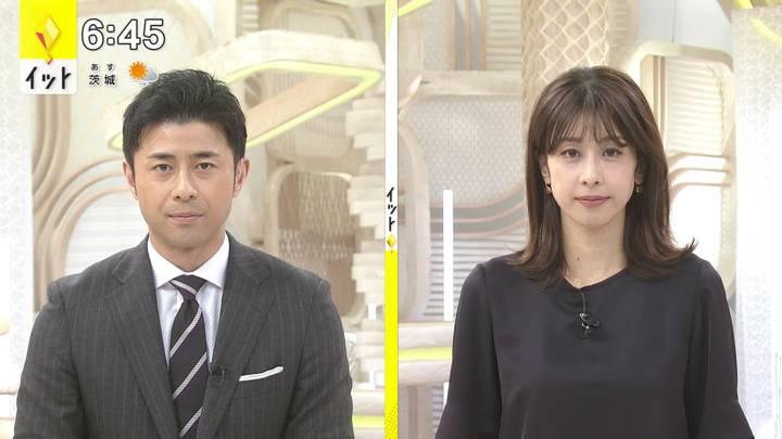 2020年10月02日加藤綾子の画像15枚目