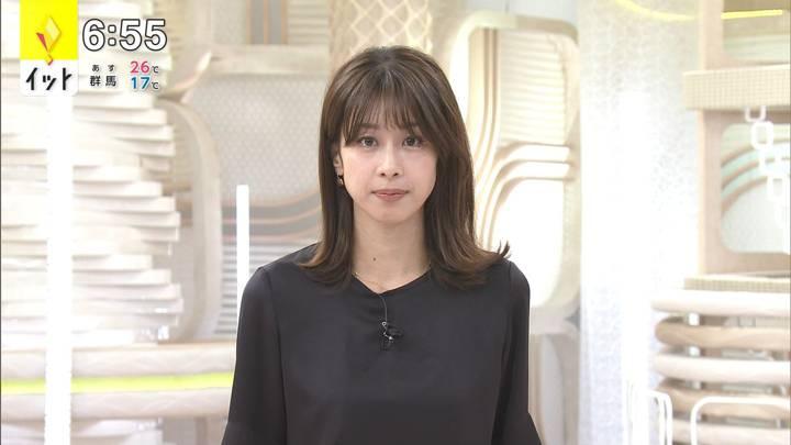 2020年10月02日加藤綾子の画像16枚目