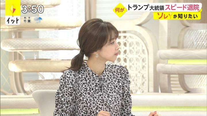 2020年10月06日加藤綾子の画像02枚目