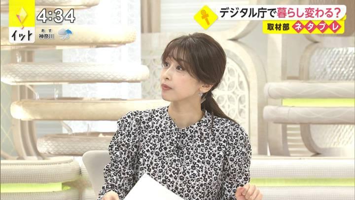 2020年10月06日加藤綾子の画像11枚目