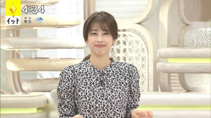 2020年10月06日加藤綾子の画像12枚目