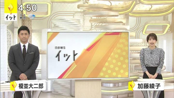 2020年10月06日加藤綾子の画像13枚目