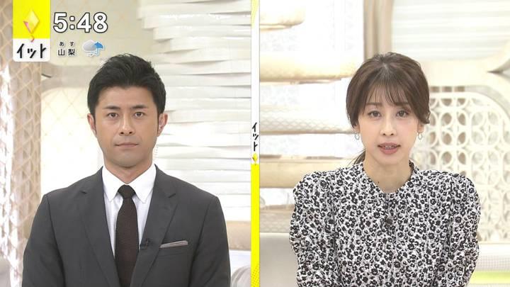 2020年10月06日加藤綾子の画像15枚目