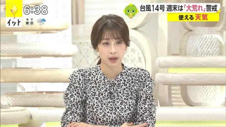 2020年10月06日加藤綾子の画像17枚目
