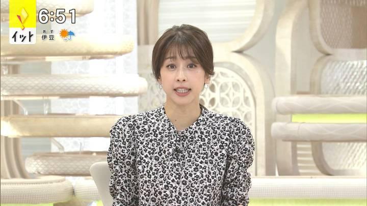 2020年10月06日加藤綾子の画像19枚目