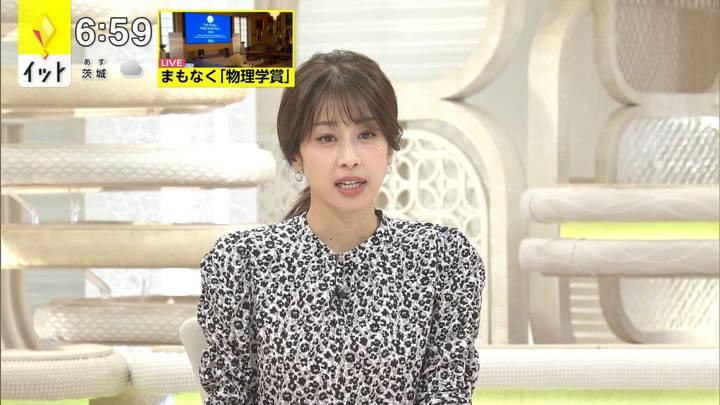 2020年10月06日加藤綾子の画像20枚目
