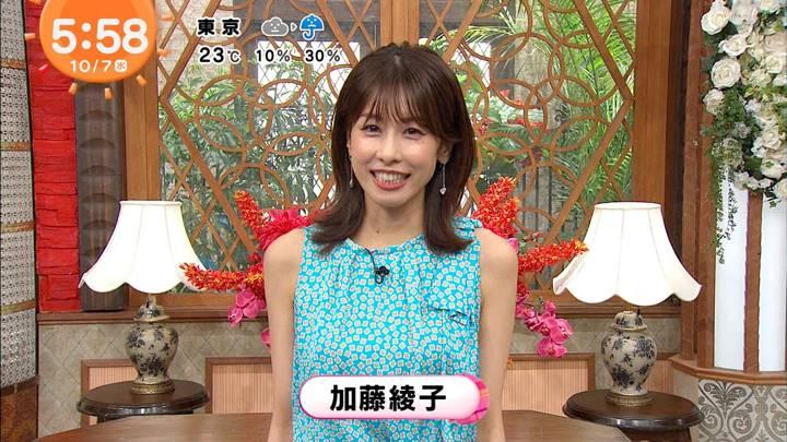 2020年10月07日加藤綾子の画像01枚目