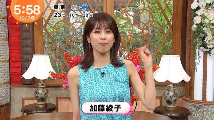 2020年10月07日加藤綾子の画像02枚目