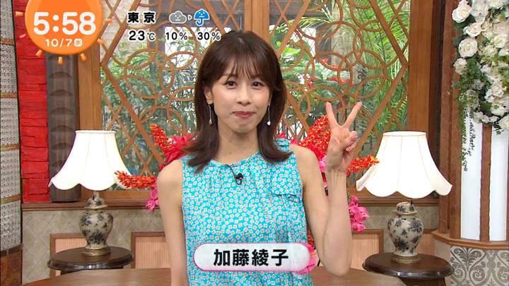 2020年10月07日加藤綾子の画像03枚目