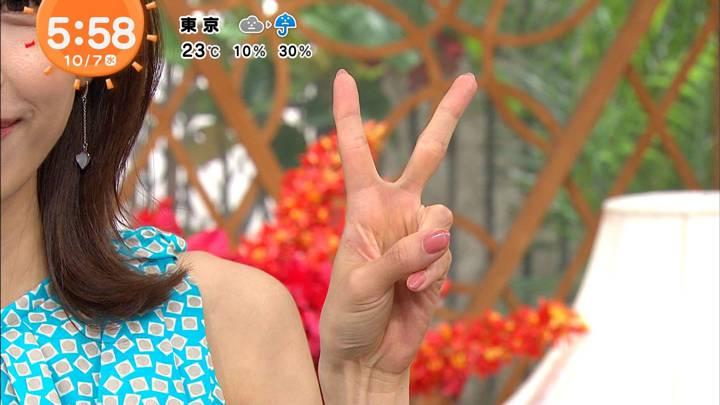 2020年10月07日加藤綾子の画像04枚目