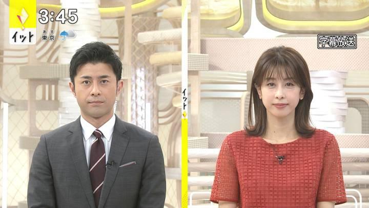 2020年10月08日加藤綾子の画像01枚目