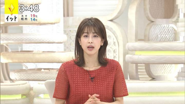 2020年10月08日加藤綾子の画像02枚目
