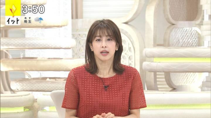 2020年10月08日加藤綾子の画像03枚目