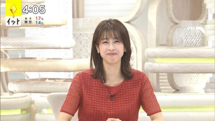 2020年10月08日加藤綾子の画像05枚目