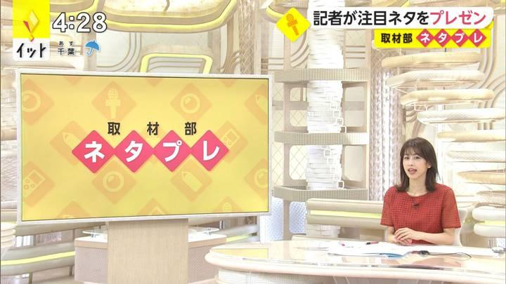 2020年10月08日加藤綾子の画像06枚目