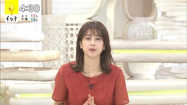 2020年10月08日加藤綾子の画像07枚目