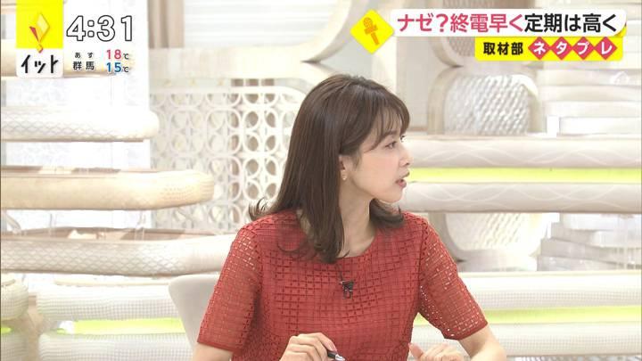 2020年10月08日加藤綾子の画像08枚目