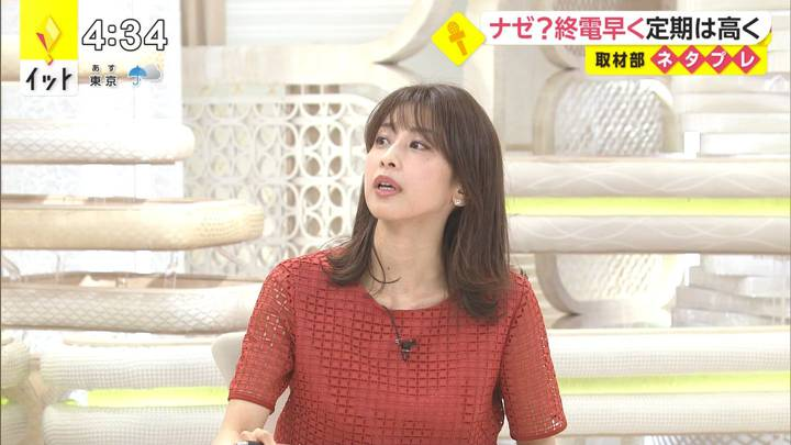 2020年10月08日加藤綾子の画像09枚目
