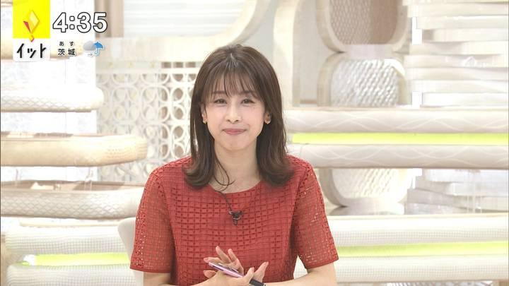 2020年10月08日加藤綾子の画像10枚目