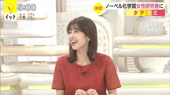 2020年10月08日加藤綾子の画像12枚目