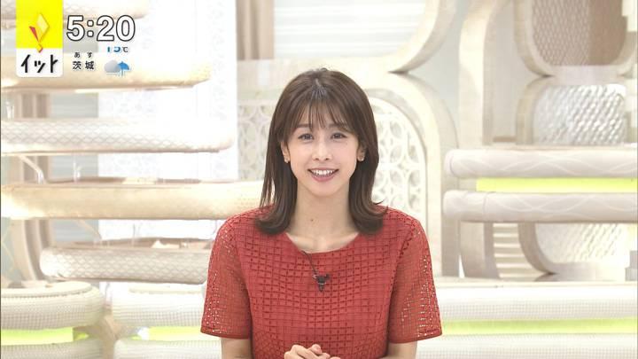 2020年10月08日加藤綾子の画像13枚目