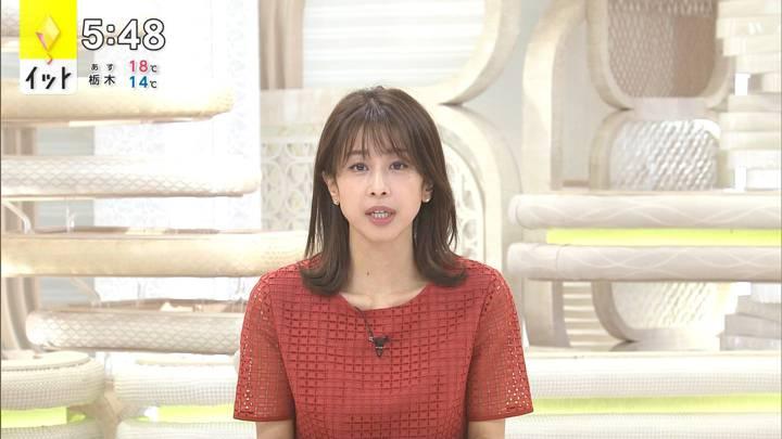 2020年10月08日加藤綾子の画像14枚目